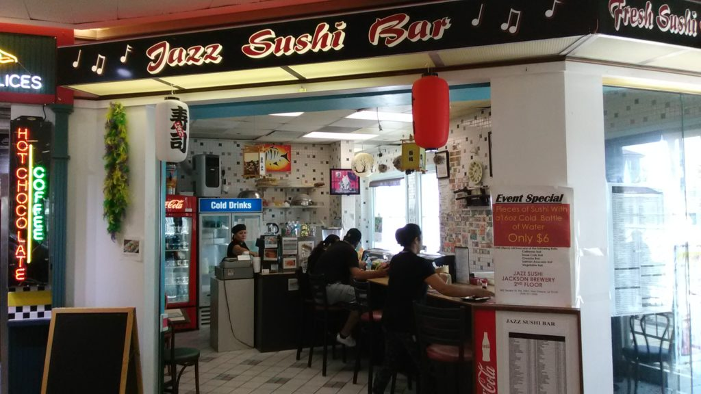 An unassuming spot in a unassuming mall